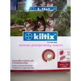 แพ็ค 3 กล่องKiltix ปลอกคอสุนัขกำจัดเห็บหมัด สำหรับสุนัขขนาดใหญ่(L) ใช้ได้ 5-6 เดือน ยาว66 ซม