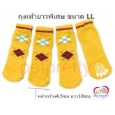 ถุงเท้าสุนัข-แมวนำเข้าไซส์ L  คละลาย รุ่นข้อเท้าสูง-มียางกันลื่นที่ใต้เท้า(จัดส่งฟรี) สีเหลือง