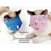 Mesh Cat Muzzles size S หน้ากากแมว แบรนด์นำเข้า  เอาไว้ตัดเล็บ เช็ดหูบังคับแมวไม่เกิน3kgสีชมพู