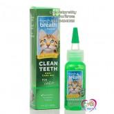 SALE TropicleanFresh Breath Clean Teeth GelเจลสลายคราบหินปูนสำหรับแมวจากU.S.A ขนาด 2 ออนซ์
