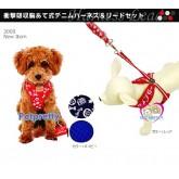 สายจูงรัดอกสุนัขแมว พร้อมสายรัดอกยีนส์นำเข้า สไตล์ญี่ปุ่น สีน้ำเงิน เบอร์ 2รอบตัว 28-30 cm