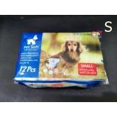 ผ้าอ้อมสุนัข ตัวเมียPet Soft ไซส์ S สุนัขนน 4-8 kg.รอบเอว 26-46 cm มี 12ชิ้น