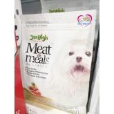 อาหารสุนัข Jerhigh Meat as Meals Holistic อาหารสุนัขเม็ดนิ่ม รสไก่ ขนาด 500 กรัม
