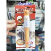 ทีกรอเล็บสุนัข แมว Pet Pedicure ใช้ง่ายใส่ถ่านไม่ใช้ไฟฟ้า ยาว 7 นิ้ว