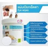PPT Eye Wipes แผ่นเปียกเช็ดตาสุนัขแมว ใช้แล้วทิ้ง ขนาด 100แผ่น