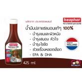 Beaphar  Salmon Oil น้ำมันปลาแซลมอนจากฮอลแลนด์ สำหรับสุนัขและแมว 425 ml