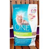 อาหารแมว Purina One Indoor  1.3กก สำหรับแมวเลี้ยงในบ้าน
