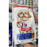 อาหารสุนัข HILL'S SCIENCE DIET ADULT 7+  2กก. สุนัขโตพันธุ์เล็ก 7ปีขึ้นไป