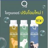 แชมพูO2 Dog Premium gold shampoo สูตรสุนัขพันธุ์ใหญ่ ลดกลิ่นตัว  ขนาด 500 ml