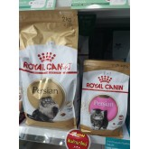อาหารแมว Royal canin Kitten PERSIAN 2kg สำหรับลูกแมวเปอร์เซียโต อายุ 4-12เดือน