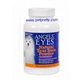Angels' Eyes Tearstain remover อาหารเสริมลดคราบน้ำตาสุนัข และแมวสูตรรสไก่ขนาด75g
