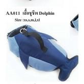 เสื้อชูชีพสุนัข ไซส์XS ลายโลมาบลู ยี่ห้อPUPPE รอบตัว32-46 cm