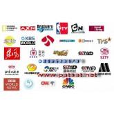 IPTV  TIWAN  ทีวีใต้หวัน ใต้หวัน ช่องใต้หวัน รายการทีวีใต้หวัน 0846529479