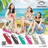 MONOBO รุ่น BUBLE (รุ่น บับเบิล) รองเท้ายางรัดส้นข้างหลัง เตี้ย