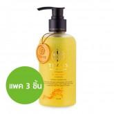 กระดังงา เจนทริ ชาวเวอร์ เจล (Cadanga Gentry Shower Gel) 3 ชิ้น