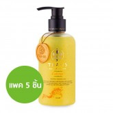 กระดังงา เจนทริ ชาวเวอร์ เจล (Cadanga Gentry Shower Gel) 5 ชิ้น