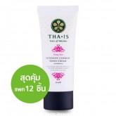 นางแย้ม อินเทนซีฟ เชอริส แฮนด์ ครีม (Nang Yam Intensive Cherish Hand Cream) 12 ชิ้น