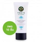 บุนนาค อินเทนซีฟ เชอริส แฮนด์ ครีม (Bunnag Intensive Cherish Hand Cream) 10 ชิ้น
