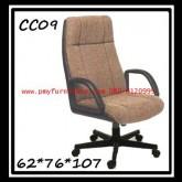 pmy9-9 เก้าอี้สำนักงาน