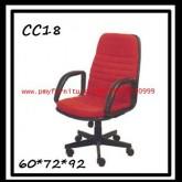 pmy9-18 เก้าอี้สำนักงาน