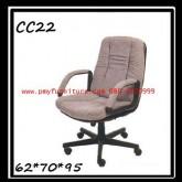 pmy9-22 เก้าอี้สำนักงาน