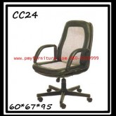 pmy9-24 เก้าอี้สำนักงาน