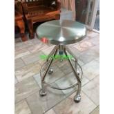 เก้าอี้บาร์กลม สแตนเลส kkw6-14