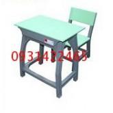 โต๊ะเก้าอี้นักเรียน มอก.รุ่น BBL kkw1-49