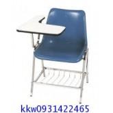 โต๊ะเก้าอี้นักเรียน เก้าอี้โพลีเลคเชอร์ แบบมีตะแกรงวางของ kkw7-6