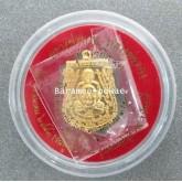 เหรียญเสมาพุทธซ้อน กรรมการเล็ก2หน้า หลวงพ่อทวด-หลวงพ่อทิม-หลวงพ่อทอง (อัลปาก้าเปียกทอง) หลวงพ่อทอง ว
