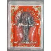 พระพิฆเนศ (ทองแดงชุบเงินซาติน) ขนาดใหญ่ หลวงปู่คีย์ วัดศรีลำยอง จ.สุรินทร์