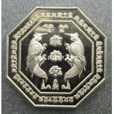 เหรียญเทพสาริกา แปดเหลี่ยมรุ่นแรก พิมพ์เล็ก (เนื้ออัลปาก้า) ครูบาแบ่ง วัดบ้านโตนด จ.นครราชสีมา