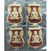เหรียญเสมาหน้าเลื่อน (ทองแดงนอกลงยาสีแดง) พระหลวงพ่อทวด รุ่น 432 ปีชาตกาล วัดช้างให้ จ.ปัตตานี