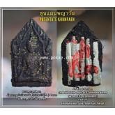 ขุนแผนพญาวัน (แบบตะกรุด5ดอก), พระอาจารย์โอ พุทโธรักษา, พุทธสถานวิหารพระธรรมราช, จ.เพชรบูรณ์