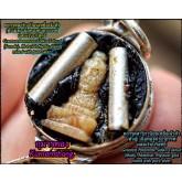 สีผึ้งสะท้านโลกันตร์ราชันย์กามะโลกีย์ (รุ่น:เพลิงตัณหา,แบบพิเศษ), พระอาจารย์โอ พุทโธรักษา