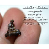 พระอนุรุทธเสาร์5 (พิมพ์เล็ก), พระอาจารย์โอ พุทโธรักษา, พุทธสถานวิหารพระธรรมราช, จ.เพชรบูรณ์