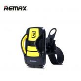 แท่นยึดโทรศัพท์มือถือสำหรับจักรยาน ยี่ห้อ Remax สีเหลือง