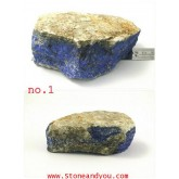 หินลาพิสลาซูลีก้อนธรรมชาติ no.1