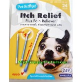Pet Snapz  Itch Relief ทาบริเวณที่คัน ช่วยบรรเทาอาการคัน ปวด แสบ จากแผลต่างๆ (U.S.A) ซื้อ 2 แถม 1