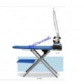 โต๊ะรีดผ้าอุตสาหกรรม รุ่น DL-1800