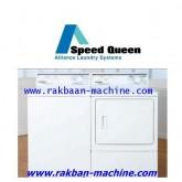 เครื่องอบผ้าใช้แก๊ส Speed Queen ขนาด 10.5 กิโลกรัม