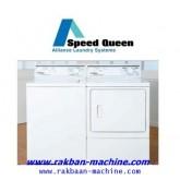 เครื่องซักผ้าฝาบน Speed Queen 10.5 Kg.