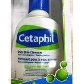 Cetaphil oily skin Cleanser  125ml. สำหรับผิวมัน สิวเยอะ