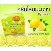 Ginseng Lemon by Jeezz ครีมโสมมะนาว