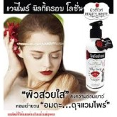 Vampire Milky Drop Lotion by Beauty White 250 ml.
