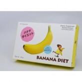 Baana Diet ขนาด 50 เม็ด ลดได้ 10 กิโล ทานได้ 50 วัน