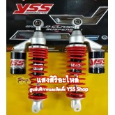 โช๊คแก๊ส YSS รุ่น G-Series สำหรับ Honda PCX150