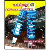 โข๊คอัพ YSS Gas Hybrid DTG ( Wave / Smash )
