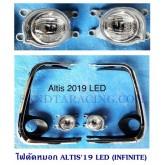 ไฟตัดหมอก ALTIS 2019 LED ตัวแต่งห้าง (INFINITE) โตโยต้า อัลติส 2019