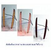 ทับทิมท้าย CIVIC 2016 5D LIGHT BAR ไฟวิ่ง V.2